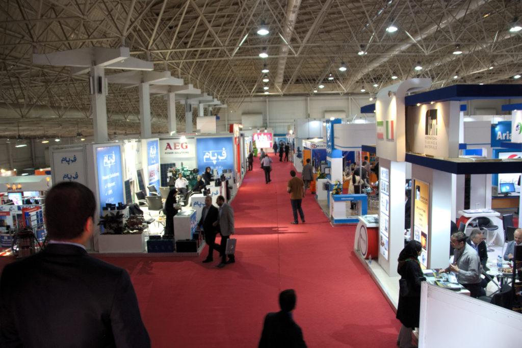 Iran Oil Show 2015